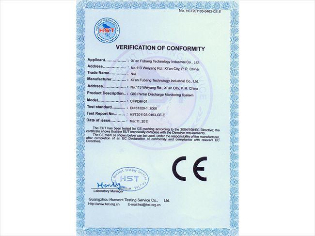 局部放电在线监测证书
